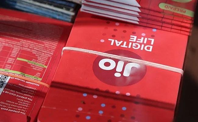 17 এপ্রিল পর্যন্ত Jio Phone গ্রাহকদের জন্য বিশেষ সুবিধা