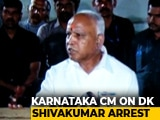 "Video : ""Not Happy, Pray He Is Out Soon"": BS Yediyurappa On DK Shivakumar Arrest"
