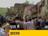 Video : एटा: पटाखा बनाने की फैक्ट्री में धमाका, 6 की मौत जबकि कई घायल