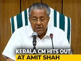 "Video : ""War Cry"": Kerala Chief Minister On Amit Shah's Hindi Diwas Tweet"