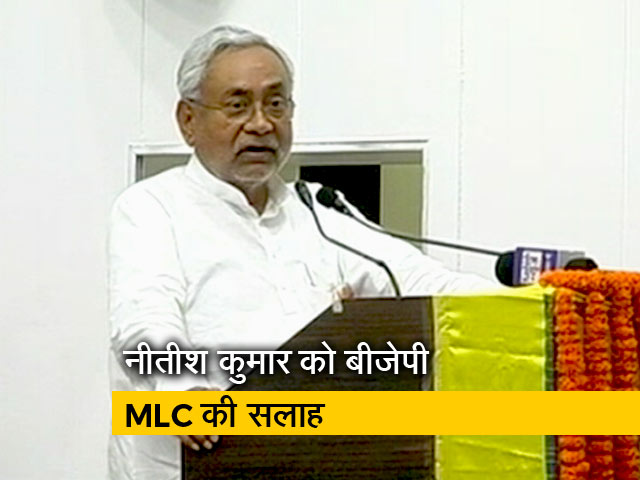 Video : बीजेपी MLC की सलाहः बिहार की सत्ता सुशील मोदी को सौंप दें नीतीश कुमार