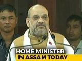 """Video : """"Every Single Illegal Immigrant Will Be Thrown Out"""": Amit Shah In Assam"""