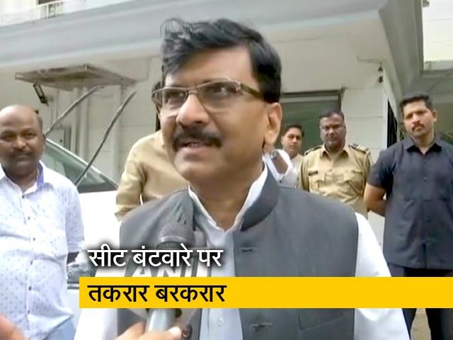 Videos : संजय राउत बोले, देश के बंटवारे से ज्यादा मुश्किल है सीटों का बंटवारा