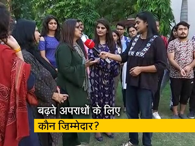 Video : पक्ष विपक्ष : क्यों डर रही हैं दिल्ली की महिलाएं?