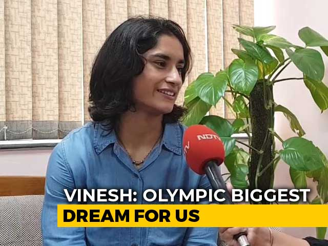 Video : My Olympics Entry Will Inspire Other Women Wrestlers: Vinesh Phogat