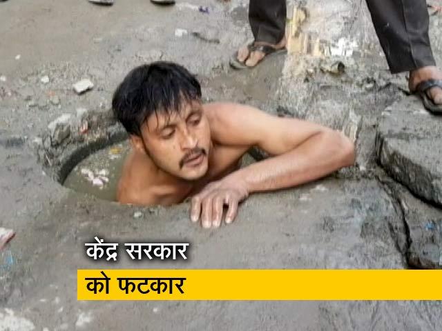 Videos : रवीश कुमार का प्राइम टाइम:  सीवर और सैप्टिक टैंक में होने वाली मौतों पर SC की गंभीर टिप्पणी