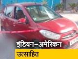 Video : दिल्ली के मधुविहार इलाके में बाइक सवार बदमाशों ने महिला के सिर में मारी गोली