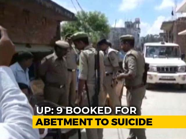 Video : Targeted over Caste, Dalit Official Ends Life In Uttar Pradesh Town