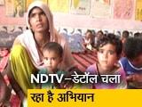 Video : बनेगा स्वस्थ इंडिया: मां और बच्चे का पोषित होना जरूरी