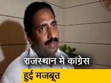 Video : राजस्थान: बसपा के सभी छह विधायकों ने थामा कांग्रेस का हाथ