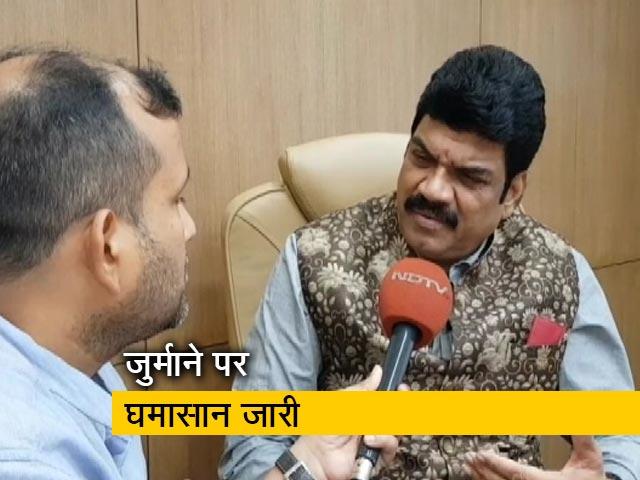 Videos : मध्य प्रदेश के परिवहन मंत्री ने नए मोटर व्हीकल एक्ट को कहा- तुगलकी फरमान