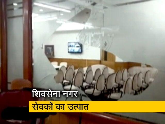Videos : टेंडर मंजूरी में हुई देरी तो शिवसेना पार्षदों ने मेयर ऑफिस में की तोड़फोड़