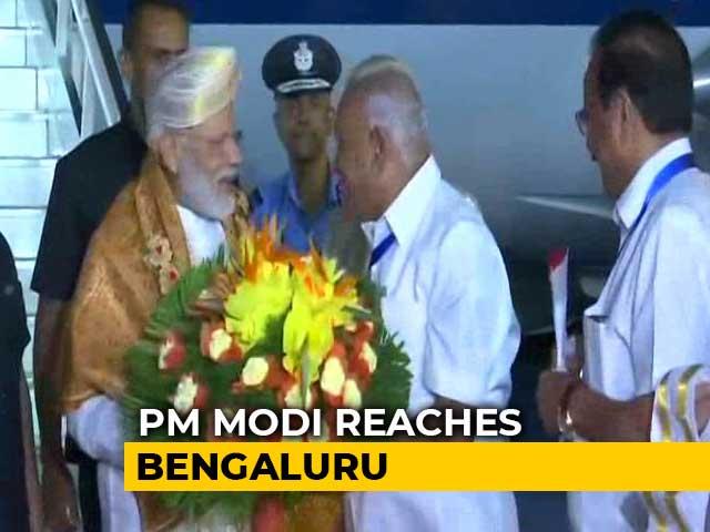 Video : PM Modi Reaches Bengaluru To Watch Chandrayaan 2's Moon Landing At ISRO
