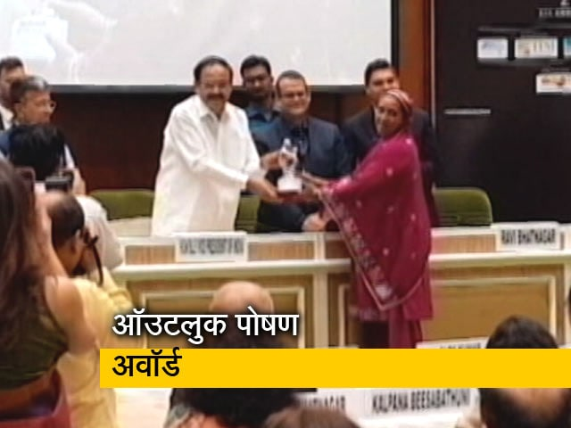 Videos : NDTV डेटॉल बनेगा स्वस्थ इंडिया अभियान, आउटलुक पोषण पुरुस्कार दिए गए