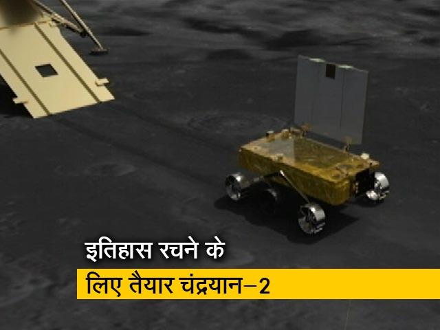 Videos : चंद्रयान-2 के लिए आखिरी के 15 मिनट क्यों हैं सबसे मुश्किल?
