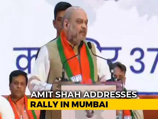 "Video : ""Congratulate PM Modi's Bravery And Grit"": Amit Shah On Kashmir Move"