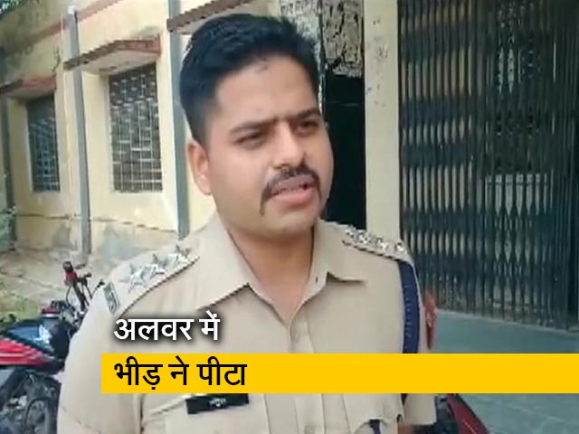 Videos : अलवर: गौ तस्करी के शक में व्यक्ति की पिटाई
