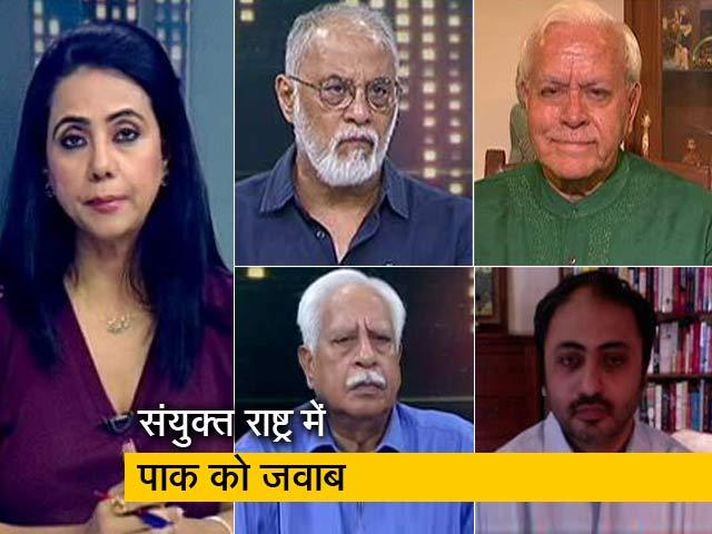 Videos : प्राइम टाइम: अंतर्राष्ट्रीय मंचों पर कश्मीर मुद्दा उठाने से क्यों बाज नहीं आ रहा पाकिस्तान?