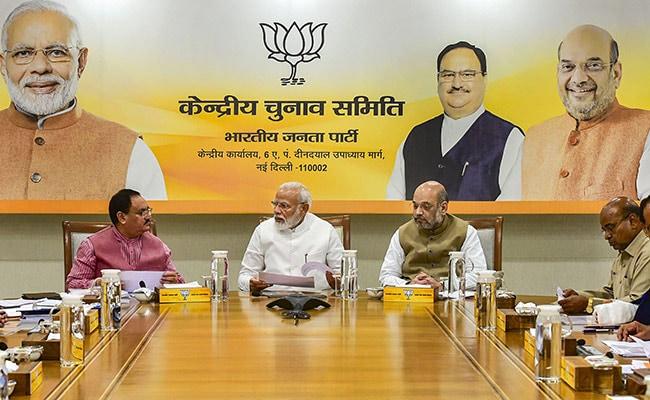 Maharashtra और Haryana विधानसभा चुनाव के लिए BJP आज जारी कर सकती है पहली लिस्ट, देर रात तक चलता रहा मंथन