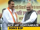 Video : NCP MP Udayanraje Joins BJP Ahead Of Maharashtra Polls