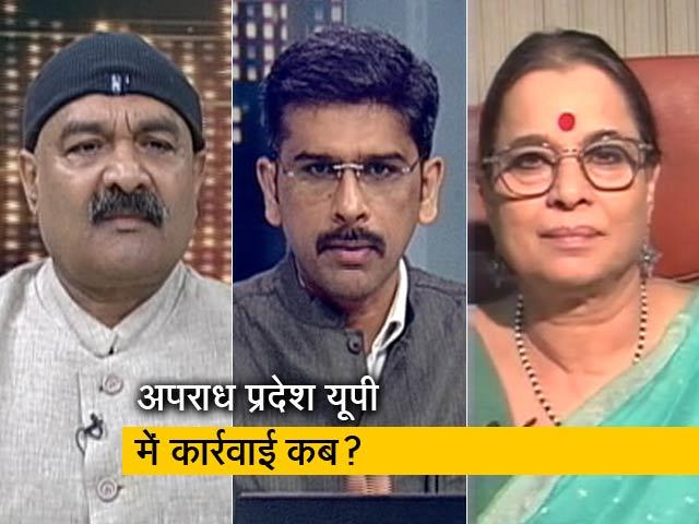 Videos : खबरों की खबर: कानून की पकड़ से बाहर क्यों चिन्मयानंद?