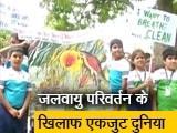 Video : रवीश कुमार का प्राइम टाइम : जलवायु संकट को लेकर 150 देशों के स्कूली बच्चों ने निकाला मार्च