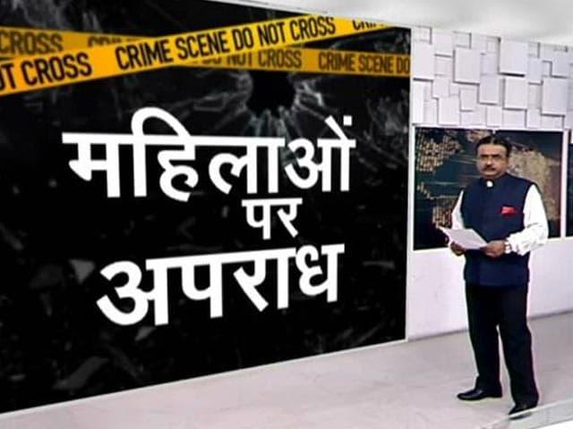 Videos : दिल्ली क्यों बन रही है अपराध की राजधानी?