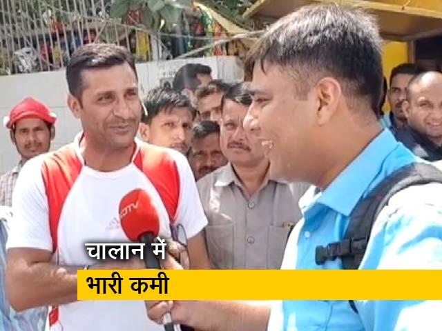 Videos : नये मोटर व्हीकल एक्ट का असर, दिल्ली में अब कम कट रहे चालान