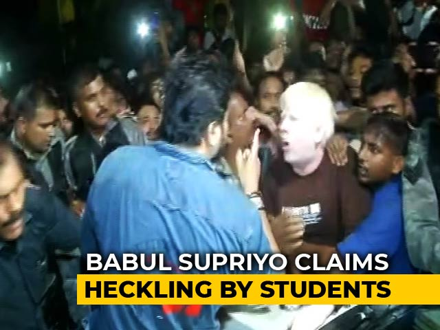 "Video : ""Pulled By Hair"": Babul Supriyo Alleges Heckling At Jadavpur University"
