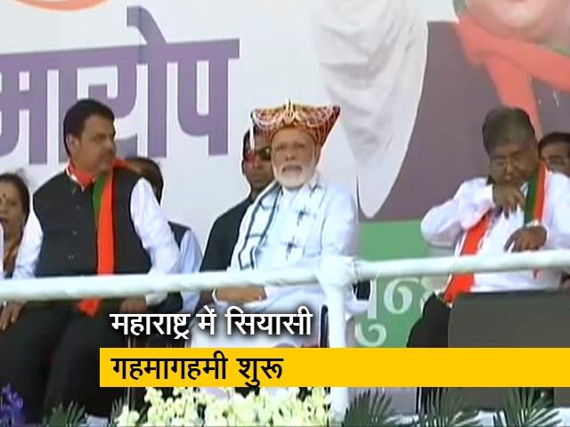 Video : महाराष्ट्र में 21 अक्टूबर को चुनाव, एक ही चरण में होगा मतदान