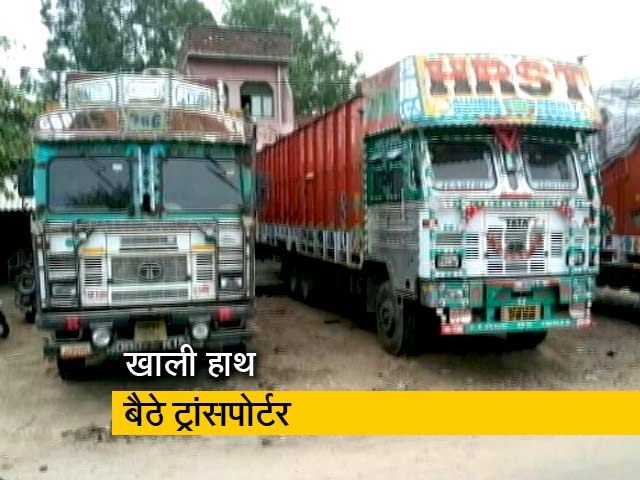 Videos : रवीश कुमार का प्राइम टाइम:  ट्रांसपोर्टरों पर भी आर्थिक मंदी की मार