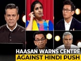 "Video : Hindi Push: ""Linguistic Imperialism"" Or ""National Unifier""?"