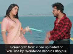 खेसारी लाल यादव के नए सॉन्ग का YouTube पर तहलका, काजल राघवानी संग यूं फरमाया इश्क- देखें Video