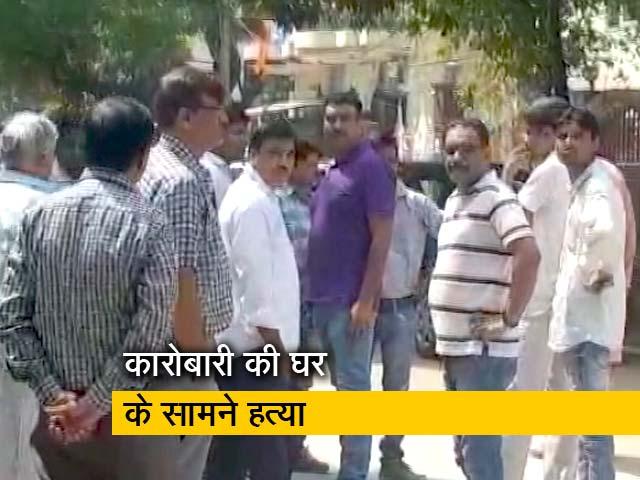 Video : लूटपाट में नाकाम होने पर बदमाशों ने कारोबारी को मारी गोली