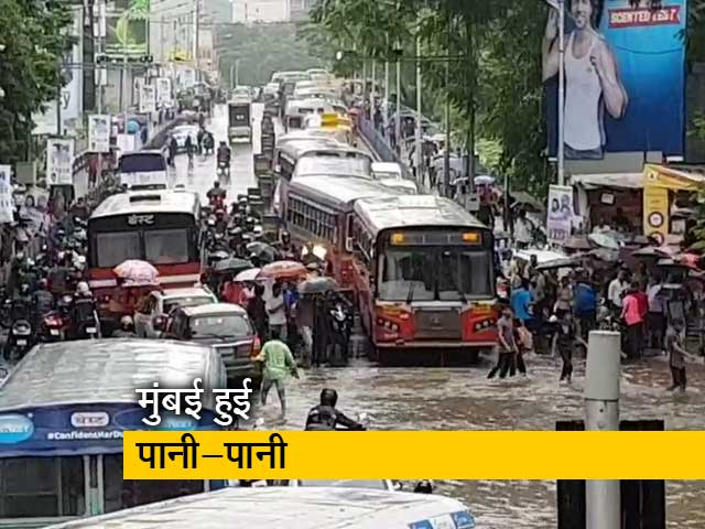 Videos : पांच की बात: मुंबई में फिर भारी बारिश, ठप्प पड़ी मायानगरी की रफ्तार