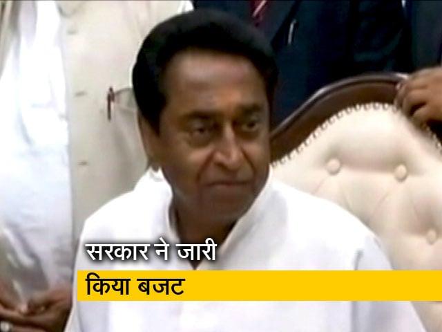 Video : कमलनाथ सरकार ने 'राम वन गमन पथ' के लिए आवंटित किया बजट