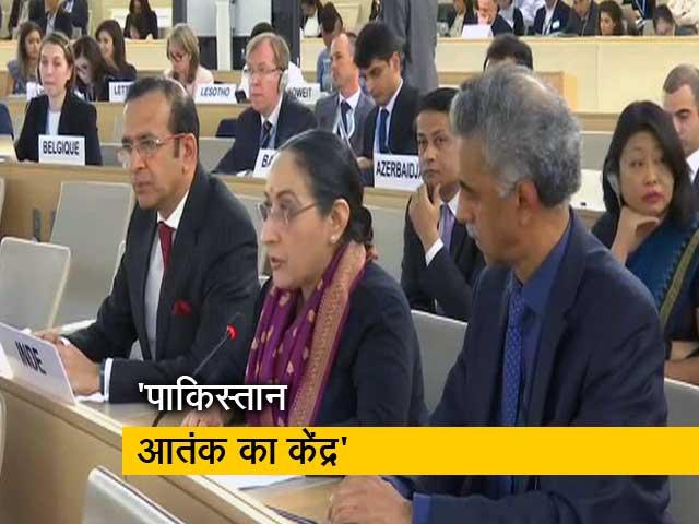 Videos : UNHRC में कश्मीर पर पाक के आरोपों का भारत ने दिया करारा जवाब
