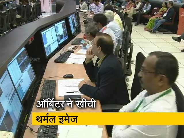 Videos : Chandrayaan 2: ऑर्बिटर ने विक्रम लैंडर का पता लगाया, ISRO प्रमुख ने दी जानकारी