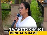 Video : Discussed With PM Our Demand For West Bengal Name Change: Mamata Banerjee