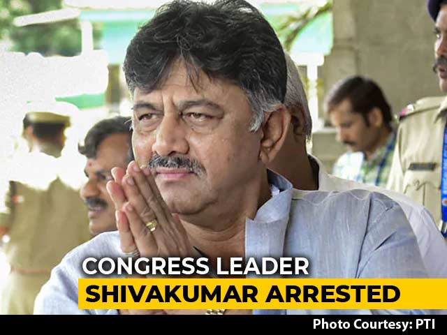 Video : Another Congress Leader Arrested: Law Catching Up Or Vendetta?