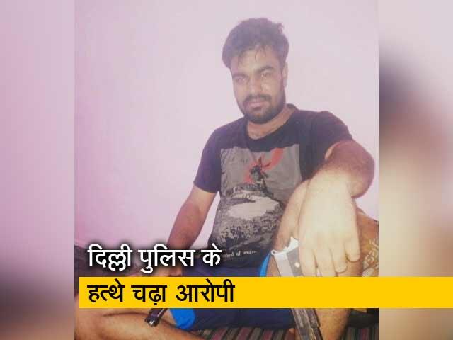 Videos : हरियाणा का बड़ा गैंगस्टर गिरफ्तार