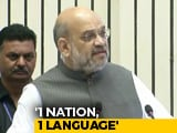 Video : On Hindi Diwas, Amit Shah Appeals For Hindi As India's National Language