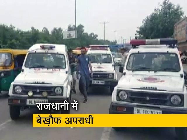 Videos : दिल्ली के अक्षरधाम पर दिन-दहाड़े पुलिस और बदमाशों के बीच मुठभेड़