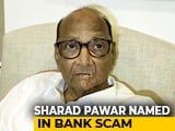 Video: Sharad Pawar, Nephew Named In 25,000-Crore Money Laundering Case