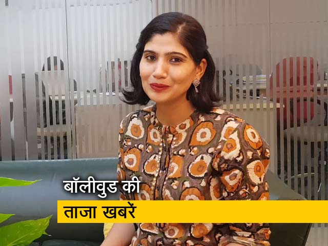 Video : Dream Girl की बॉक्स ऑफिस पर धूम तो ये हैं Sonam Kapoor के लकी चार्म