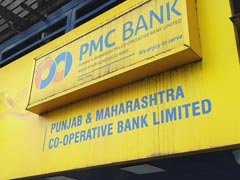 PMC Bank Depositors' Concerns To Be Taken Up With RBI, Says Jayant Patil