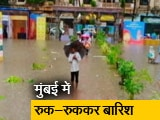 Video : सिटी सेंटर: बप्पा पर बारिश का पहरा