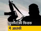 Video : भारतीय वायुसेना के हमले के बाद बालाकोट में फिर शुरू हुए आतंकी कैंप