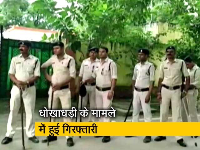 Video : पूर्व मुख्यमंत्री अजीत जोगी के बेटे अमित जोगी गिरफ्तार