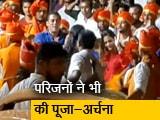 Video : गणपति विसर्जन के मौके जमकर नाचे सलमान खान